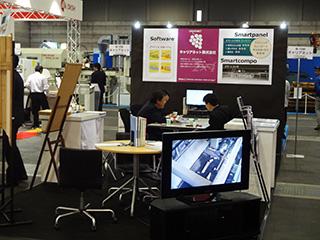 2014年2月|日本木工機械展 ウッドエコテック2013
