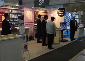 日本木工機械展 ウッドエコテック2015
